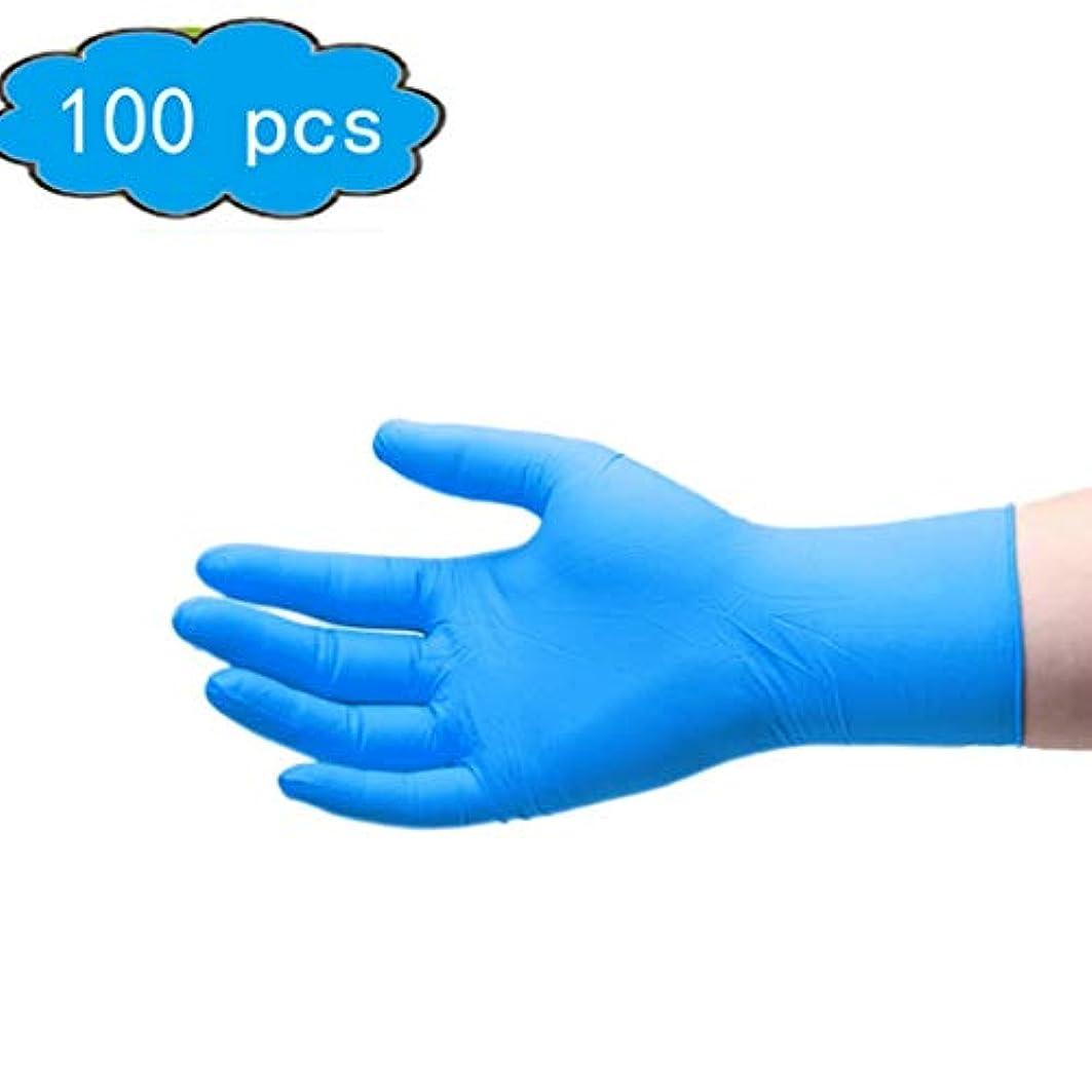 確認トイレ太鼓腹使い捨てニトリル試験手袋、5 Mil、医療グレード、ラテックスフリー、パウダーフリー、食品安全(100個入り)、ラボ、安全&作業用手袋、家庭用品 (Color : Blue, Size : XS)