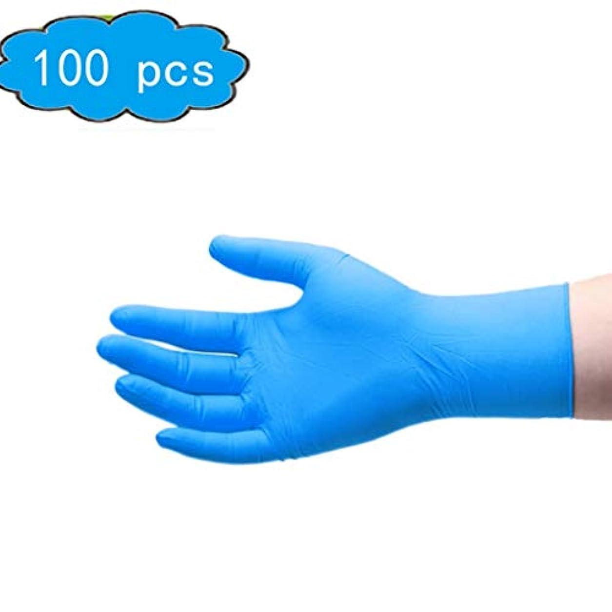 接ぎ木満員アナログ使い捨てニトリル試験手袋、5 Mil、医療グレード、ラテックスフリー、パウダーフリー、食品安全(100個入り)、ラボ、安全&作業用手袋、家庭用品 (Color : Blue, Size : XS)