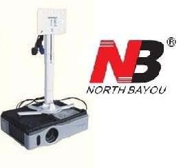 NB正規品-プロジェクターマウント ブラケット 天井吊型金具 T817 白色