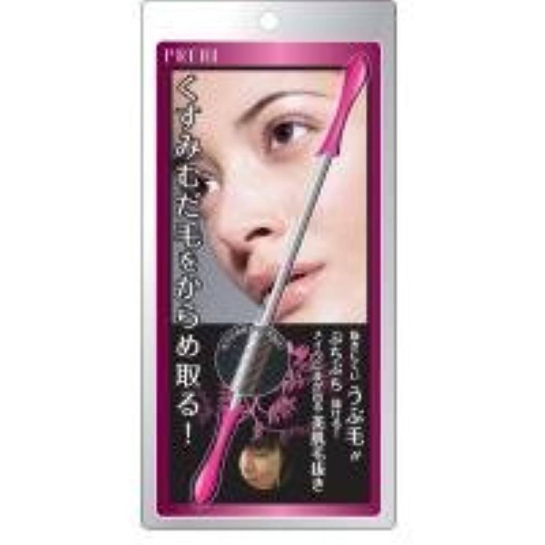 出版高度血まみれKG1200 スキンクリーニング ツイーザー  顔用うぶ毛抜き