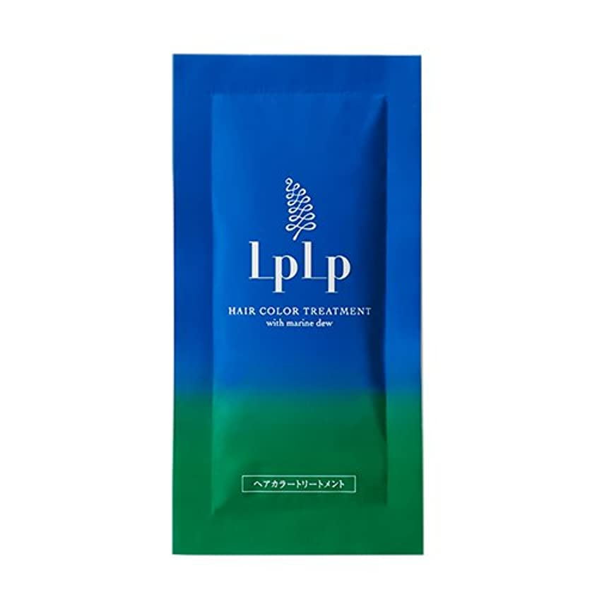 確かに修理可能のれんLPLP(ルプルプ)ヘアカラートリートメントお試しパウチ モカブラウン