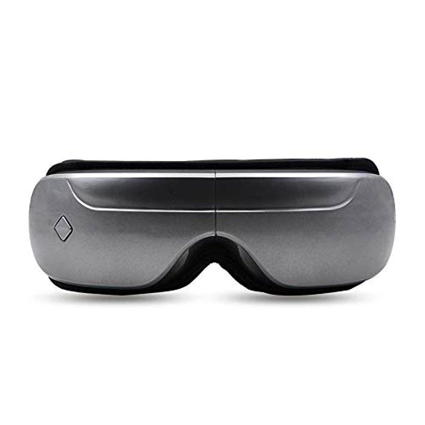 ゴミ箱を空にするバスケットボールみすぼらしいワイヤレスアイマッサージャーなだめるような疲れ目を保護する器具で、近方視力のアイマッサージャーを改善する,Gray