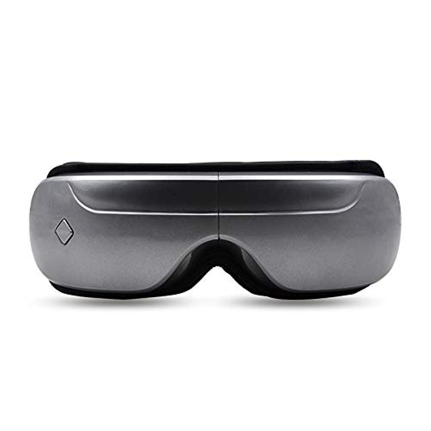 世界めんどり開業医ワイヤレスアイマッサージャーなだめるような疲れ目を保護する器具で、近方視力のアイマッサージャーを改善する,Gray