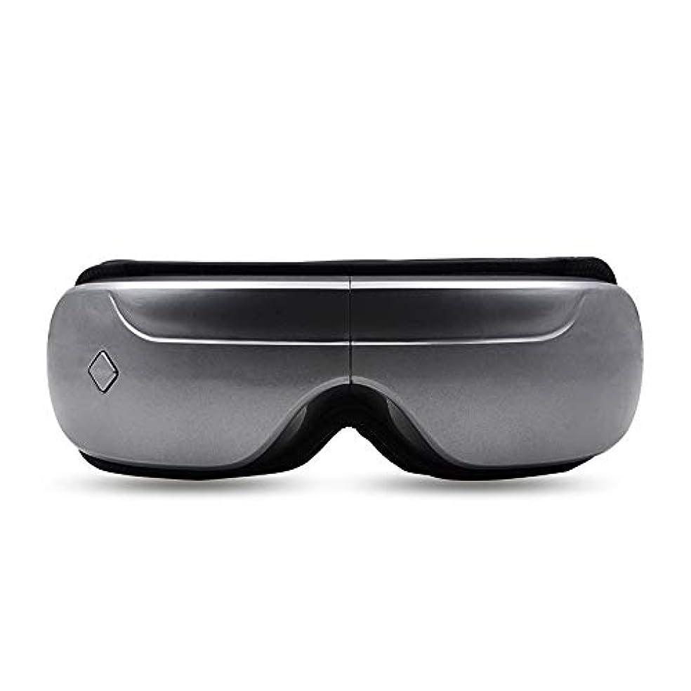 問題のぞき見人ワイヤレスアイマッサージャーなだめるような疲れ目を保護する器具で、近方視力のアイマッサージャーを改善する,Gray