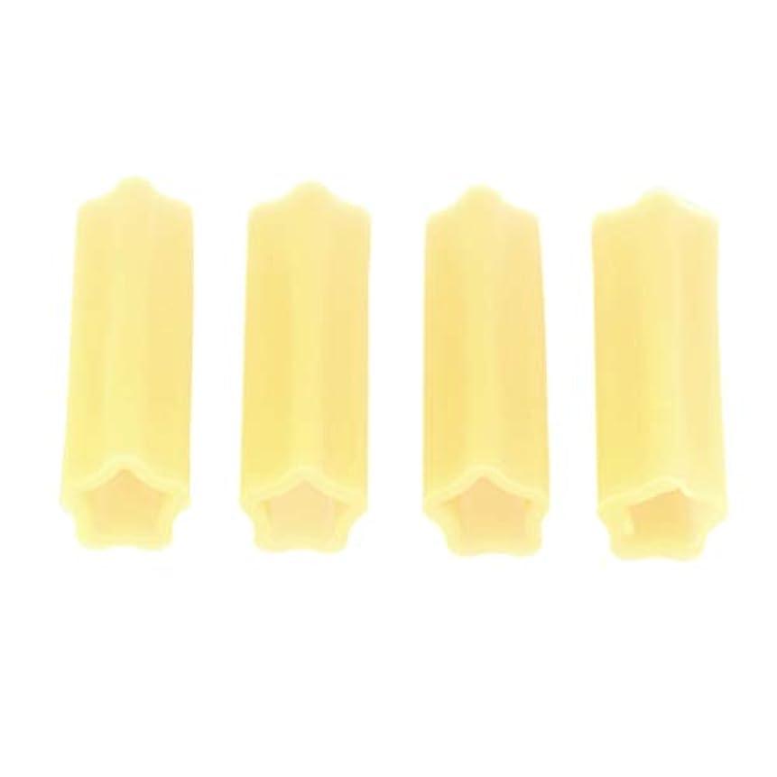 偏心モールス信号時期尚早Tachiuwa シリコン キューティクルニッパー ケース ニッパーキャップ ネイルニッパー キャップ 柔軟 耐久性 4個入り - 黄
