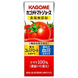 カゴメトマトジュース 食塩無添加 紙パック 200ml ×24本