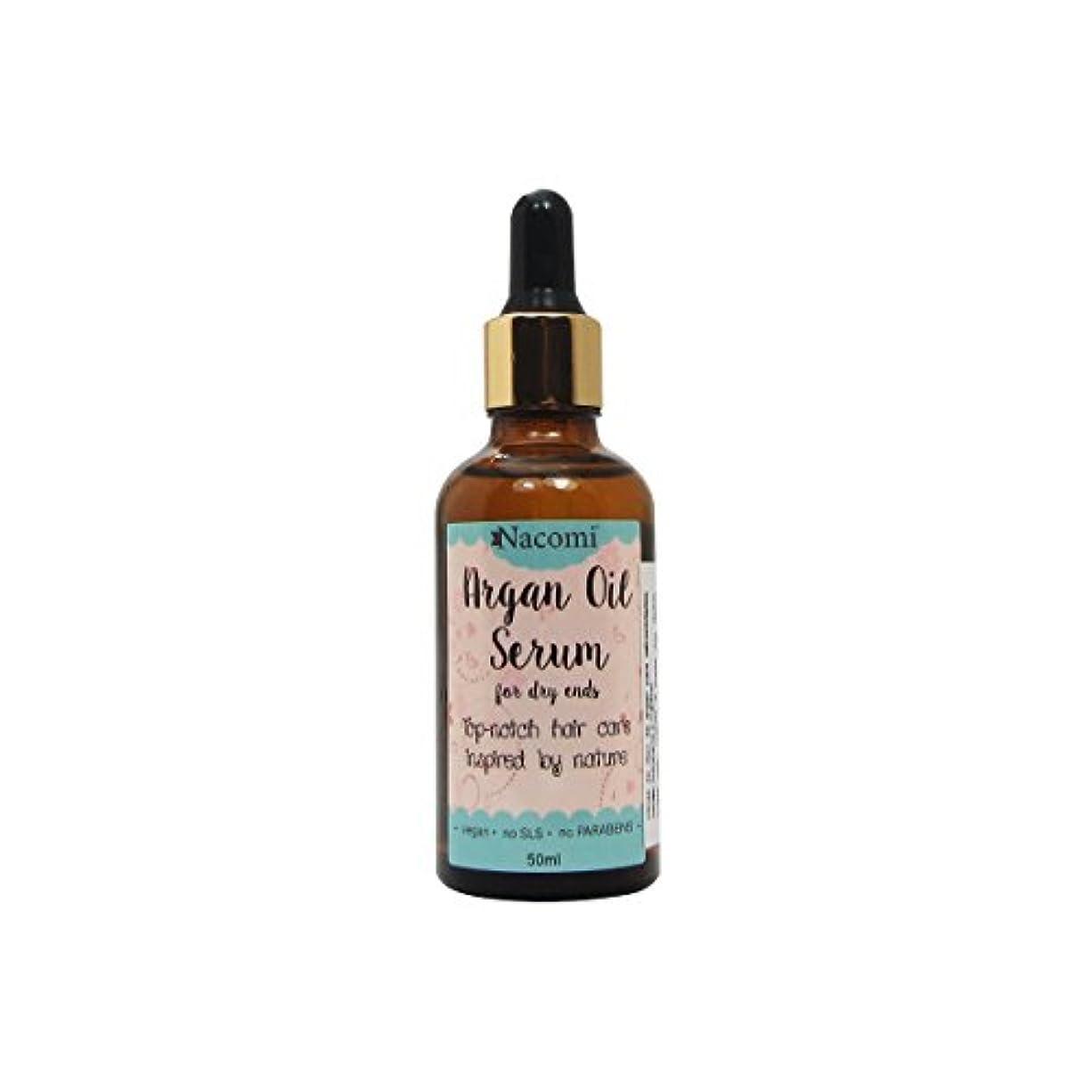 エイリアン崩壊意志に反するNacomi Argan Oil Serum 50ml [並行輸入品]