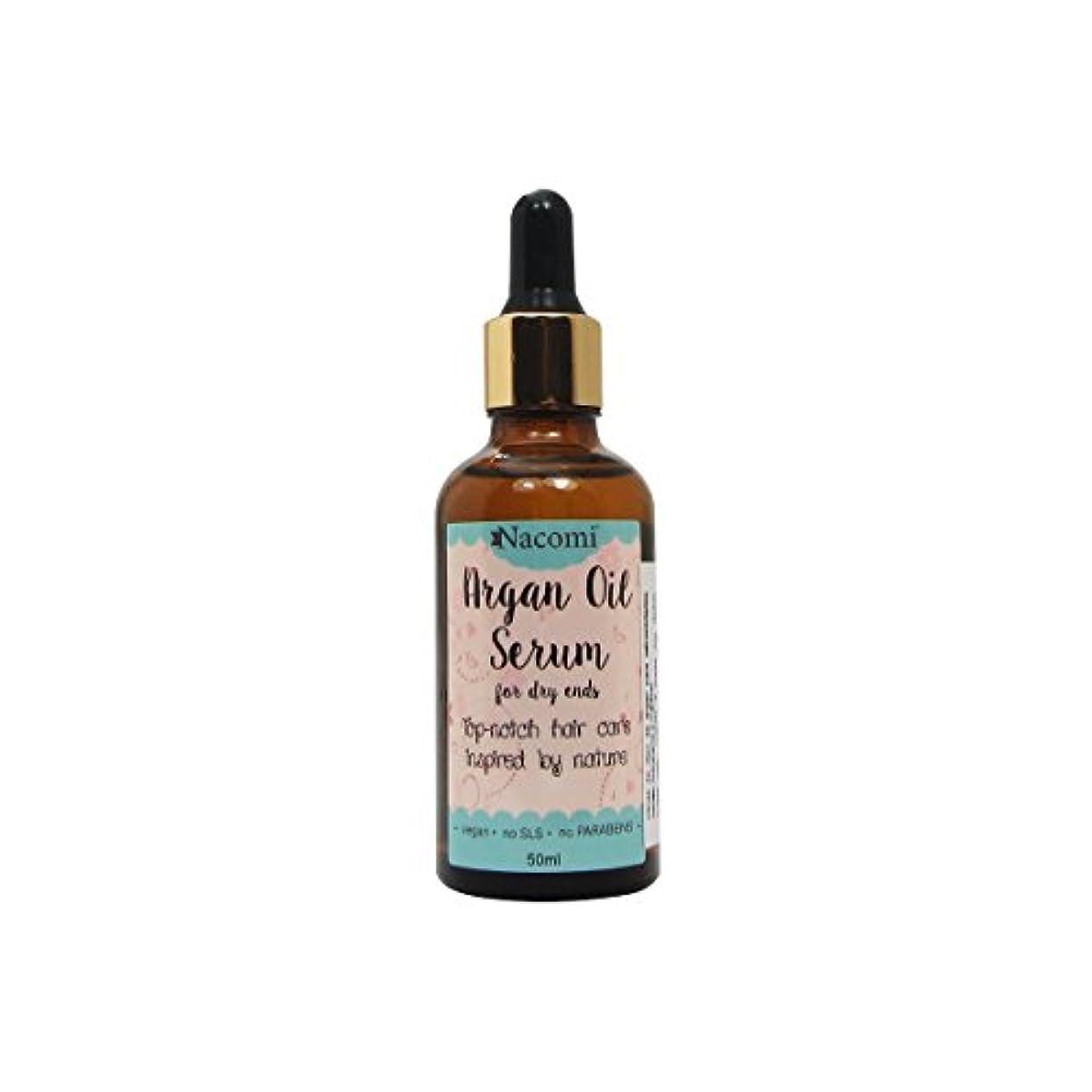 咽頭閃光オープニングNacomi Argan Oil Serum 50ml [並行輸入品]