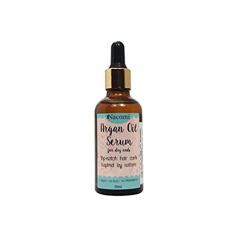 Nacomi Argan Oil Serum 50ml [並行輸入品]
