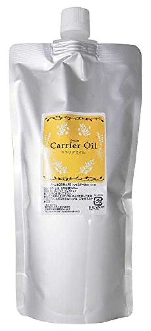 コメンテーター無駄にムスタチオパーム油 (精製パームオイル) キャリアオイル 化粧品材料 500ml アルミパウチ入り