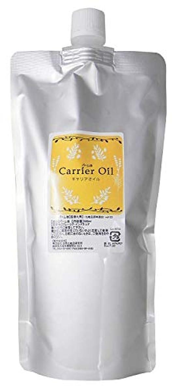 おびえた薬剤師特にパーム油 (精製パームオイル) キャリアオイル 化粧品材料 500ml アルミパウチ入り
