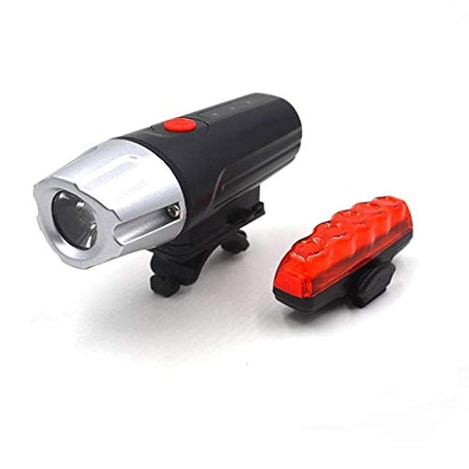 暖炉備品却下する自転車ライトセット USB充電式、新しい 自転車ヘッドライトテールライト 防水 LED サイクリング、自転車ライト