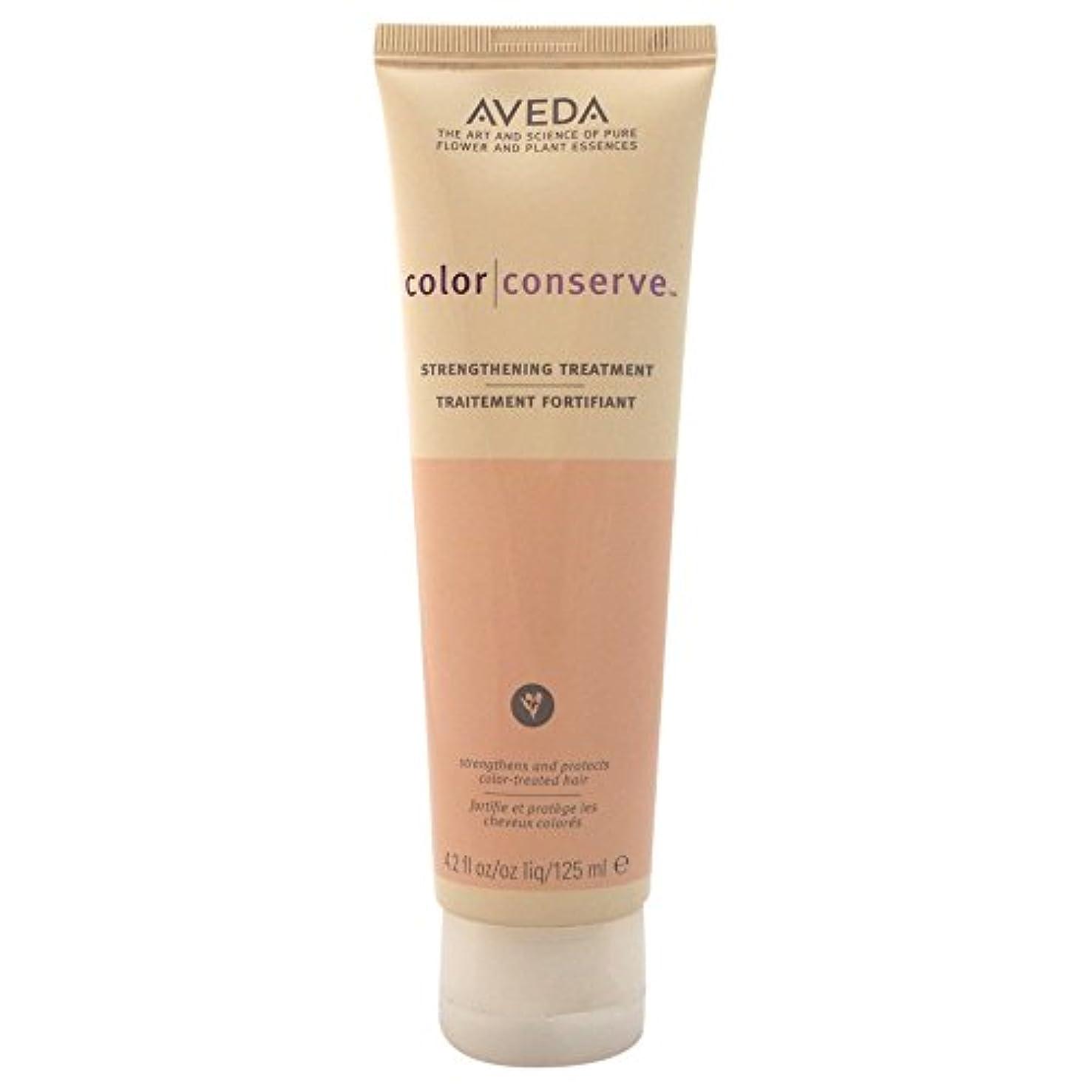 現れる異形抗生物質アヴェダ(AVEDA) カラーコンサーブストレングストリートメント 125ml[並行輸入品]
