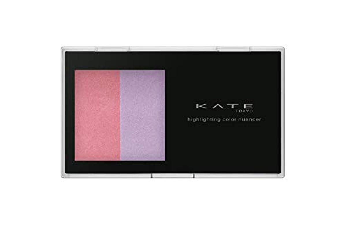 ケイト ハイライティングカラーニュアンサー EX-1 ピンク×パープル チーク