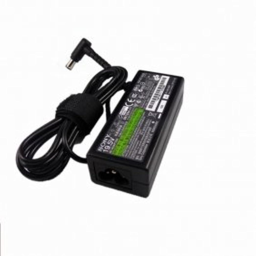 まろやかなエレクトロニックメキシコソニー(SONY)メーカー純正電源MODEL:VGP-AC19V47 PSW1920N