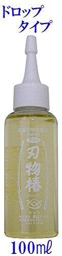 黒ばら本舗 刃物用椿油 小 100ml SN-2