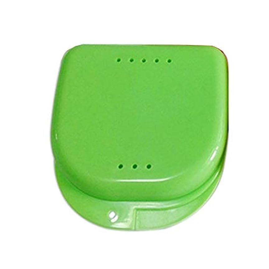 アスリート切り離す扱うOral Dentistry 義歯収納ケース 入れ歯収納 収納ボックス 入れ歯キレイ保管ケース おしゃれ 可愛い 軽量 携帯便利 家庭旅行用 全5色 リテーナーボックス (グリーン)