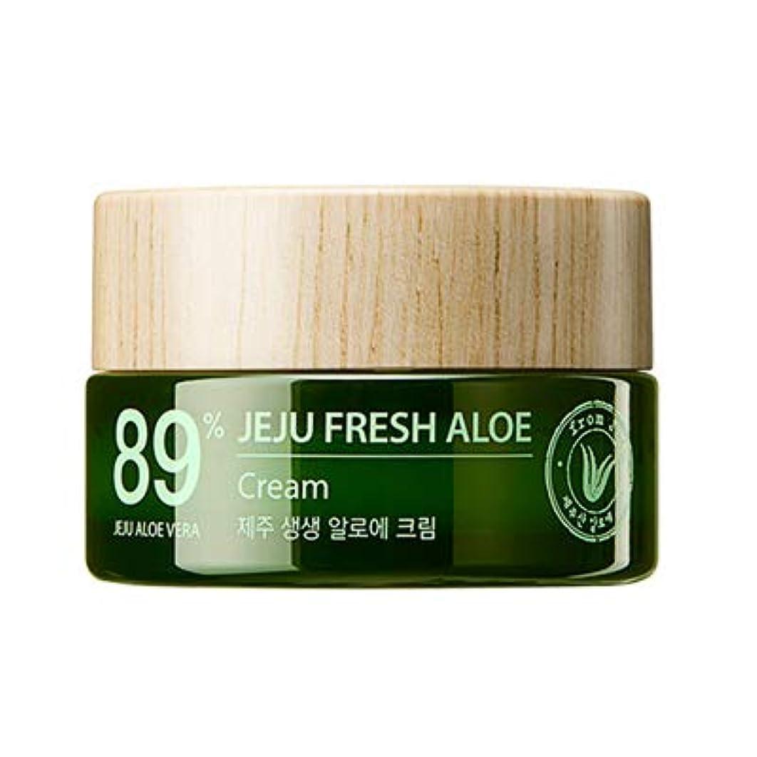 リルインチヘロインザセム 済州(チェジュ) フレッシュ アロエ クリーム the SAEM JEJU FRESH ALOE Cream 50ml 韓国コスメ クリーム 化粧クリーム