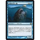 MTG 青(JOU)船団の災い魔(JPN)