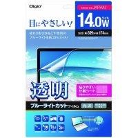 ナカバヤシ 透明ブルーライトカットフィルム ノートPC 14.0ワイド用 1枚