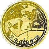 東日本大震災復興事業記念 一万円金貨幣 プルーフ貨幣セット 第三次発行分