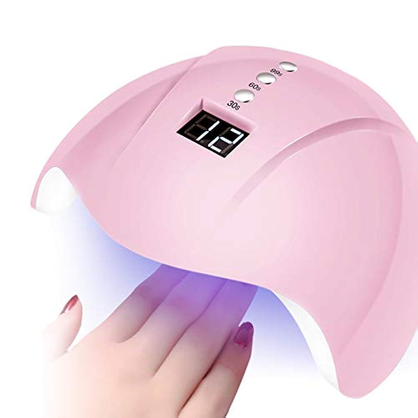 美徳はねかける普及2019最新版 LEDネイルドライヤー UVライト 36W LED硬化ライト 自動センサー 3段階タイマー設定 12LED 高速硬化ジェルネイルライトUVとLEDダブルライト ジェルネイル用 (ピンク)