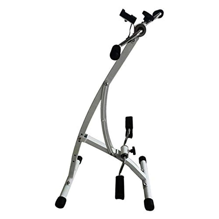 音それによってグリースペダルエクササイザー、ホーム理学療法フィットネスミニバイク医療リハビリテーション体操カーディオフィットネストレーナー|ホームトレーナー|スピンバイク|エアロバイク,A