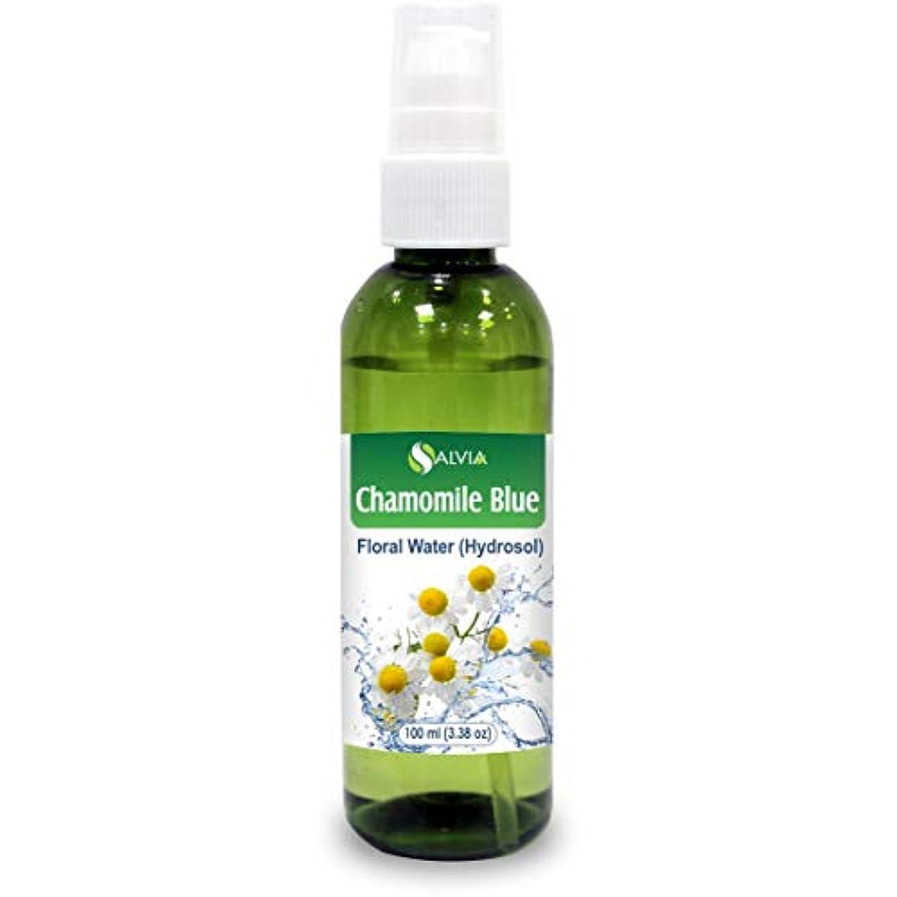 帰するストラトフォードオンエイボン自分を引き上げるChamomile Oil, Blue Floral Water 100ml (Hydrosol) 100% Pure And Natural
