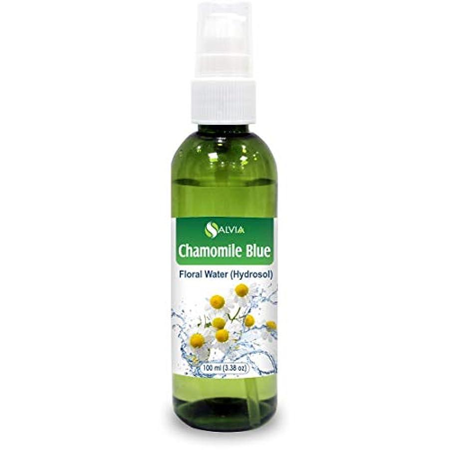 病院熱心な一月Chamomile Oil, Blue Floral Water 100ml (Hydrosol) 100% Pure And Natural