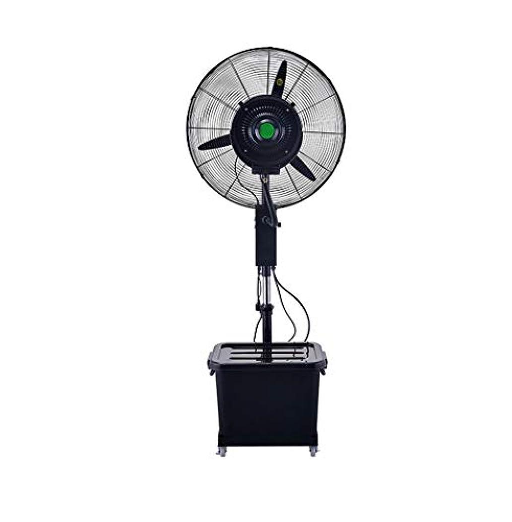 入り口適合しましたポルティコ工場扇 送風機 工業扇風機 大型冷風扇 店舗商業住宅用 垂直振動ファンミスト強いスプレー加湿器静かなタワー噴霧調節可能な台座ファン工業用回転式モバイル50㎡冷却3スピード40L水槽
