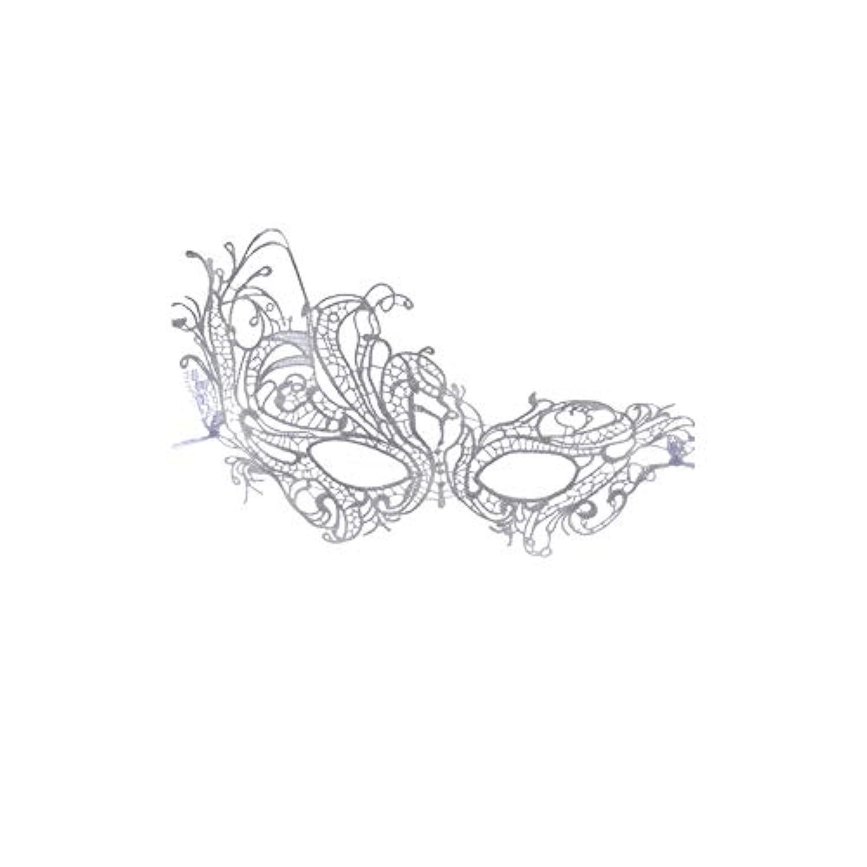 レディース レース 仮面舞踏会マスク 中空 ハーフフェイス プリンセスマスク カーニバル ホワイト