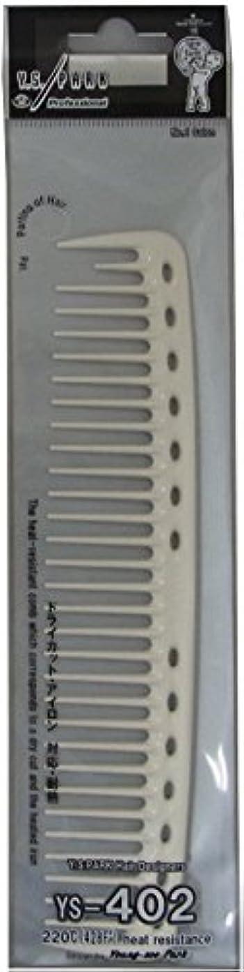 地震百年エレベーターY.S.PARK カッティングコーム YS-402 ホワイト