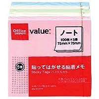 オフィス・デポ オリジナル 貼ってはがせる粘着メモ ノート(7.5x7.5cm) パステル 1パック(5冊)