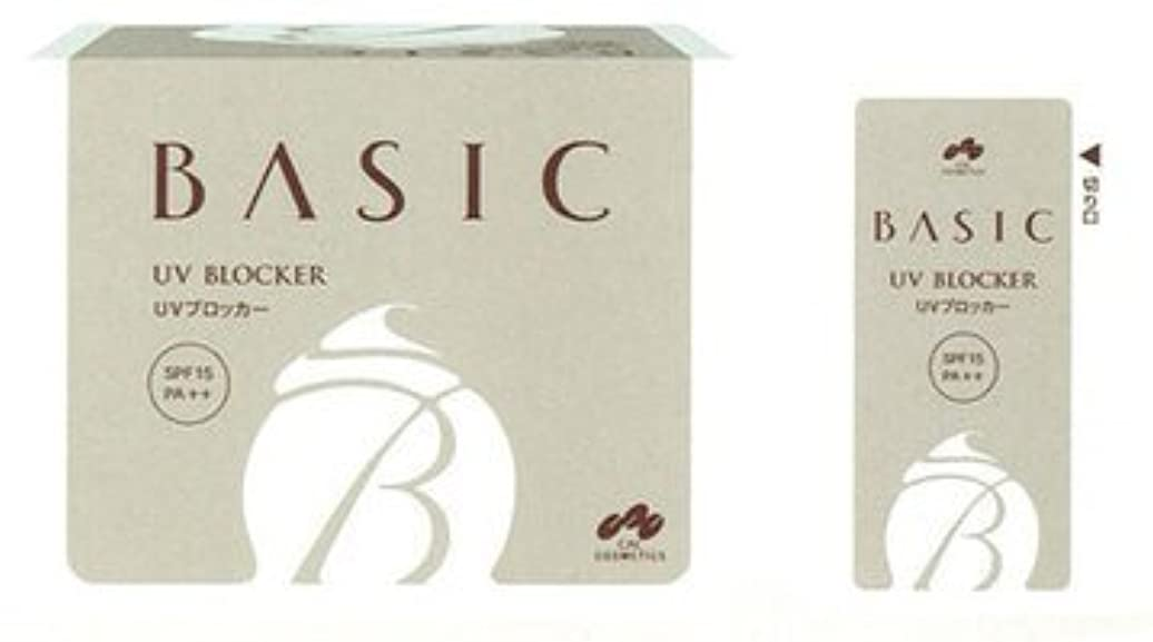 構築する美容師識別CAC ベーシック UVブロッカー 2g×60包
