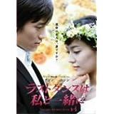 チ・ソン主演 ラストダンスは私と一緒に DVD-BOX