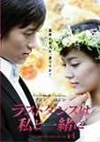 チ・ソン主演 ラストダンスは私と一緒に DVD-BOX 画像