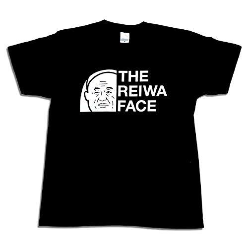令和 新元号 おもしろ Tシャツ reiwa face 2019年 元年 即位 退位 グッズ 平成最後 新天皇 令和印 菅官房長官 (L)