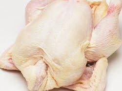 ちょっと小ぶりな丸どり(Whole chicken) 1羽約1.3~1.4kg 【大山どり】 冷蔵品