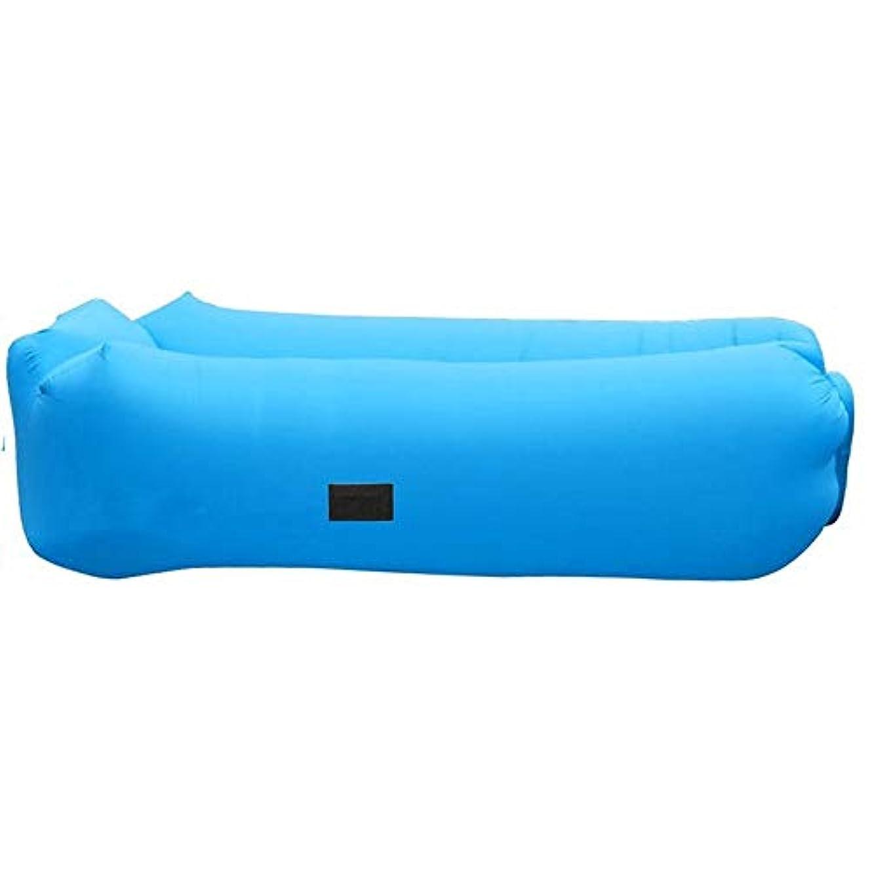 割り当てるブルジョンワイヤーZXF 屋外インフレータブルポータブル寝袋怠惰なインフレータブル安全グリーンビーチソファ折りたたみインフレータブルベッド防水防汚クリーニング 暖かくて快適です (色 : Orange)