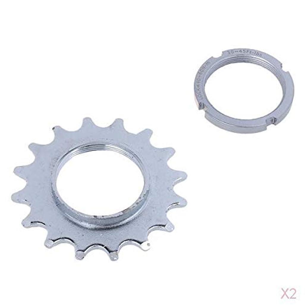 あさりダイヤモンドベーシック自転車 ピスト スプロケット 固定ギア シングル スピード コグ スレッド ロックリング 13T