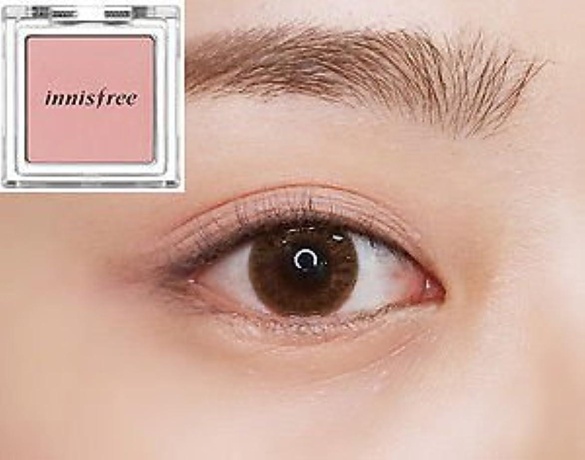 溶かす一致するスコア[イニスフリー] innisfree [マイ パレット マイ アイシャドウ (マット) 40カラー] MY PALETTE My Eyeshadow (Matte) 40 Shades [海外直送品] (マット #02)