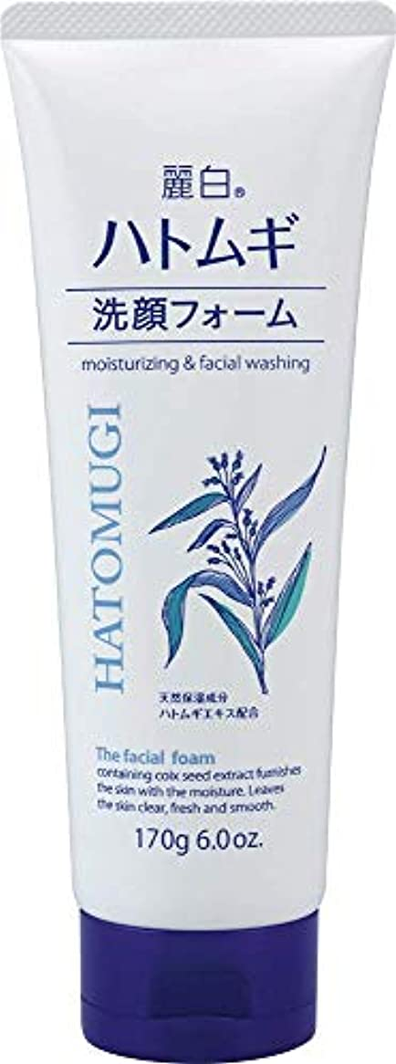 申込み冗長手つかずの熊野油脂 麗白 ハトムギ洗顔フォーム 170g 4513574029590