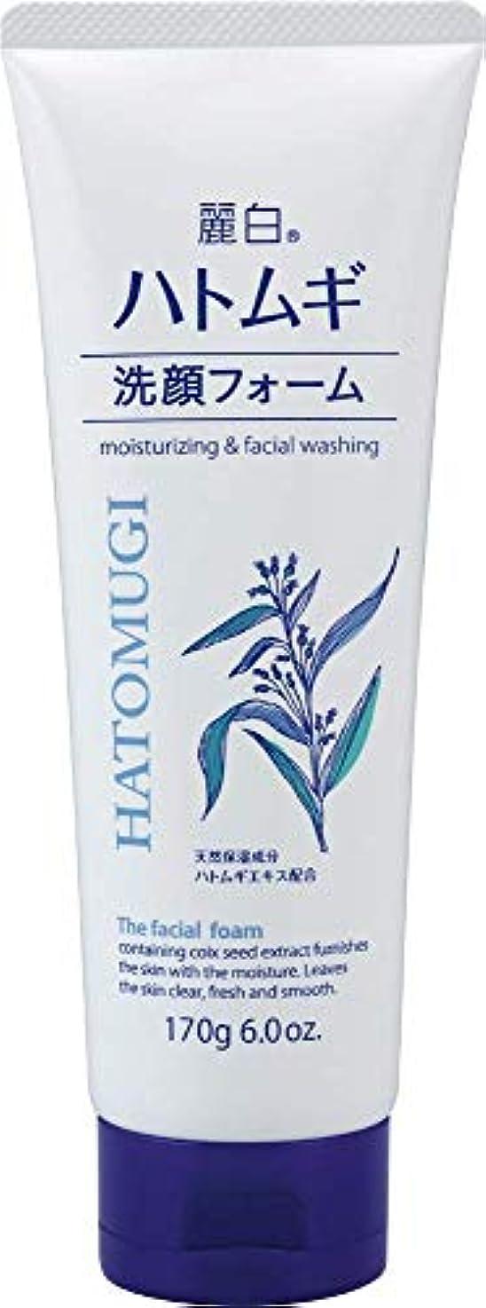 きょうだい等々インストラクター熊野油脂 麗白 ハトムギ洗顔フォーム 170g 4513574029590