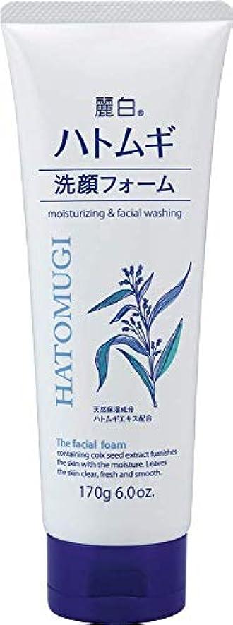 オープニングマルクス主義ほのか熊野油脂 麗白 ハトムギ洗顔フォーム 170g 4513574029590