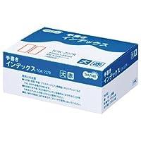 (まとめ) TANOSEE 手書きインデックス 大 27×34mm 赤枠 業務用パック 1パック(2025片:9片×225シート) 【×5セット】 [簡易パッケージ品]