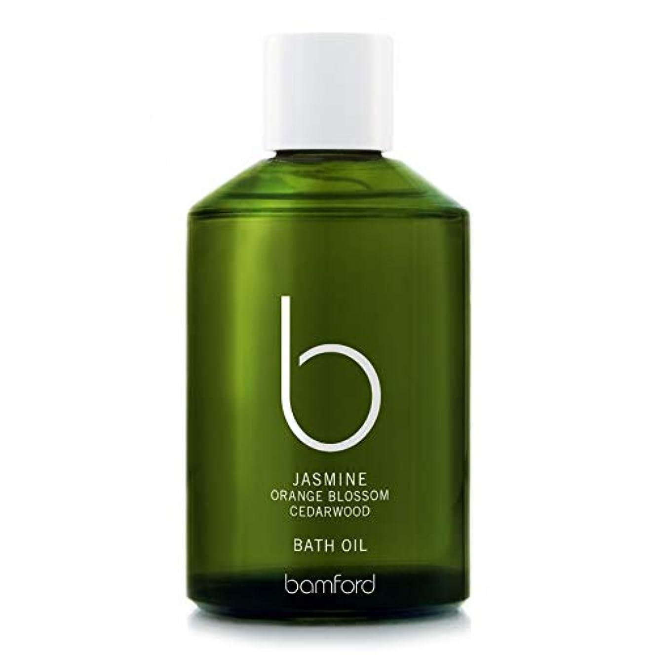 アヒル正規化残り物[Bamford ] バンフォードジャスミンバスオイル250ミリリットル - Bamford Jasmine Bath Oil 250ml [並行輸入品]