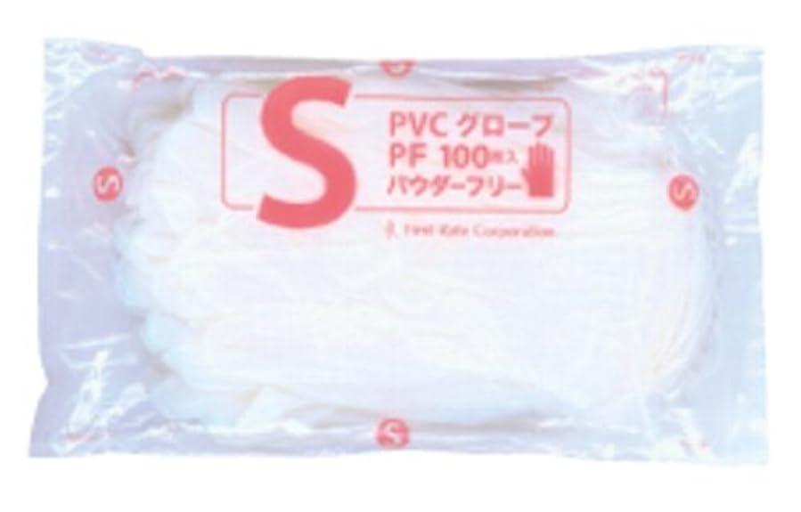 海岸生む欠如ファーストレイト PVCグローブ PF(ポリバック仕様 FR-926(S)100マイイリ