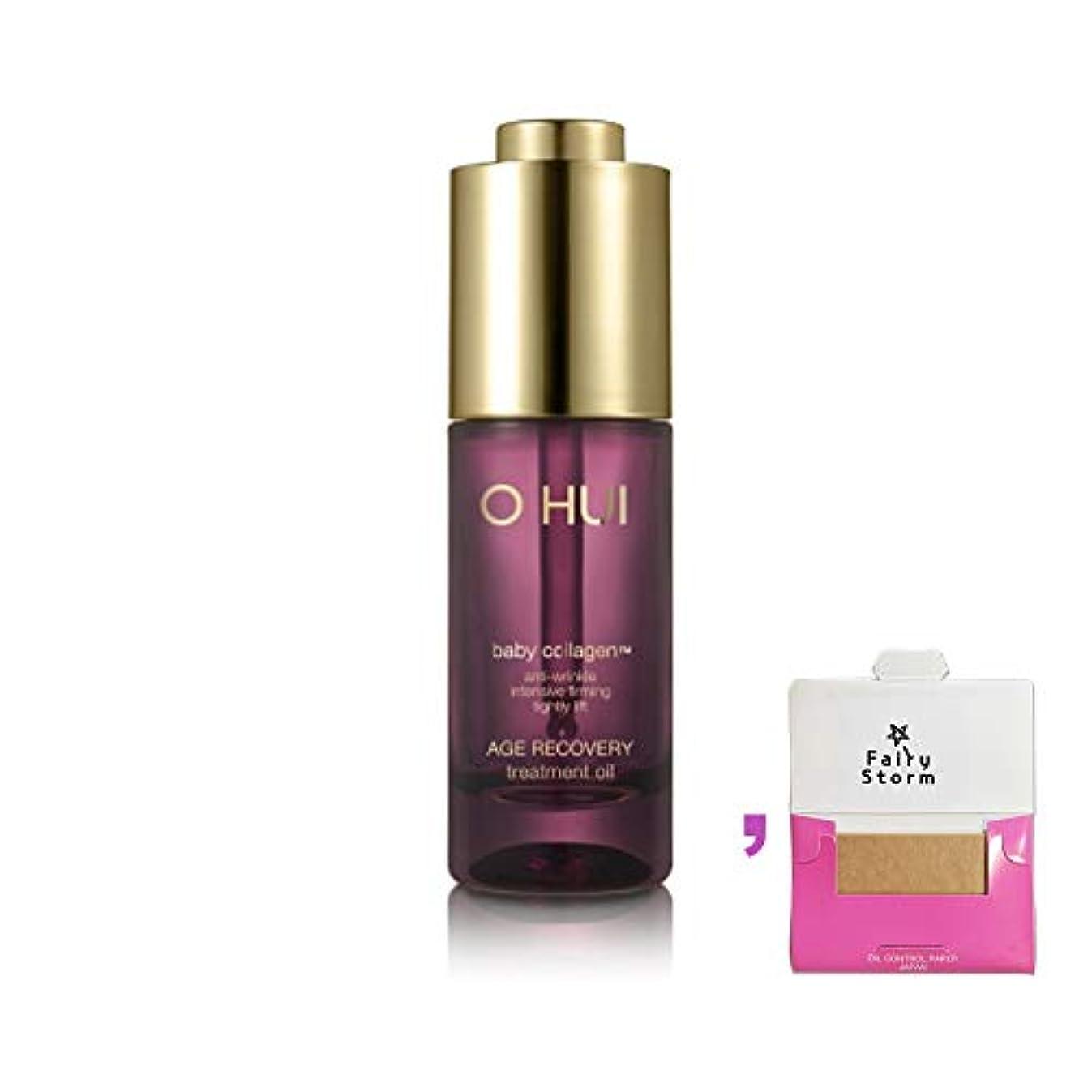 ホップ財産疫病[オフィ/ O HUI]韓国化粧品 LG生活健康/オフィ エイジ リカバリー トリートメント オイル/O HUI AGE RECOVERY TREATMENT OIL 30ml+ [Sample Gift](海外直送品)