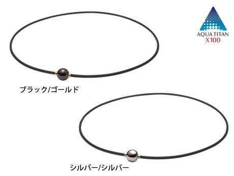 ファイテン(PHITEN) RAKUWAネックX100(ミラーボール)ブラック×ゴールド 40cm羽生結弦使用モデル
