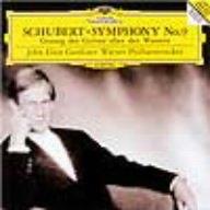 シューベルト:交響曲第9番
